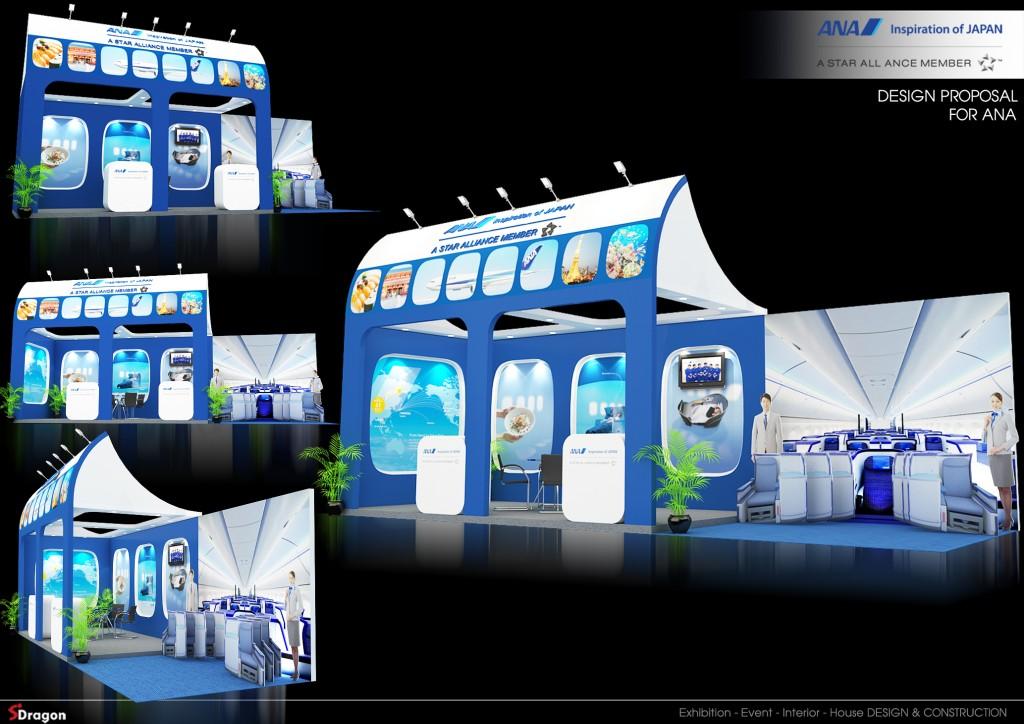 ANA Booth Design 2016
