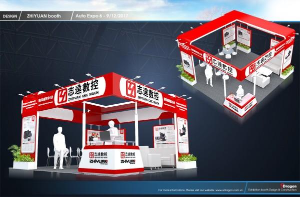 Thiết kế và thi công gian hàng Zhiyuan