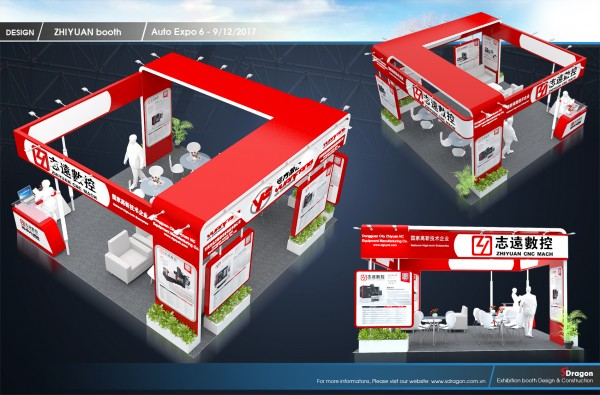 Zhiyuan Booth Design and Construction